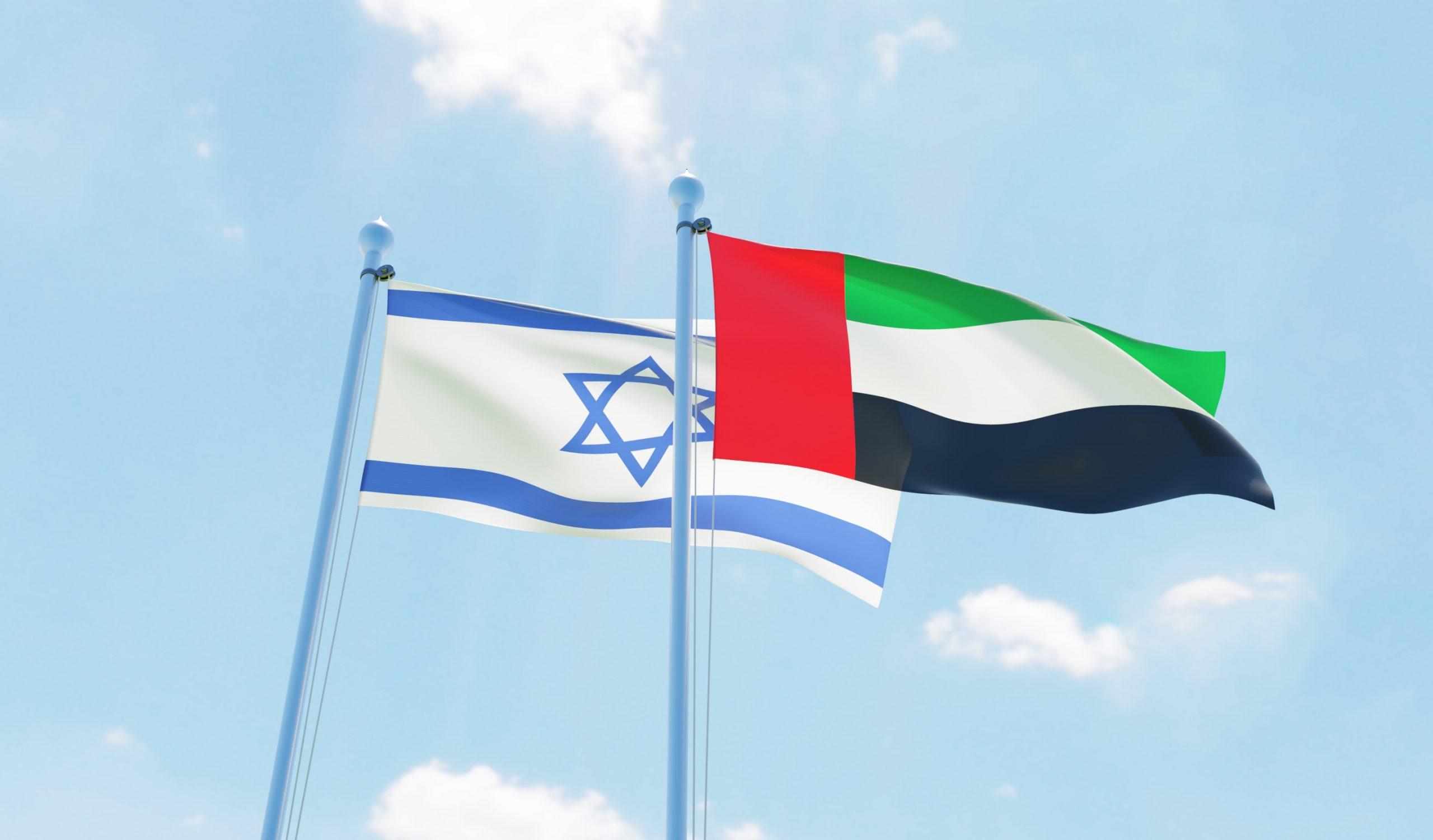 الإمارات تعلن عن صندوق بقيمة 10 مليارات دولار للاستثمار في إسرائيل