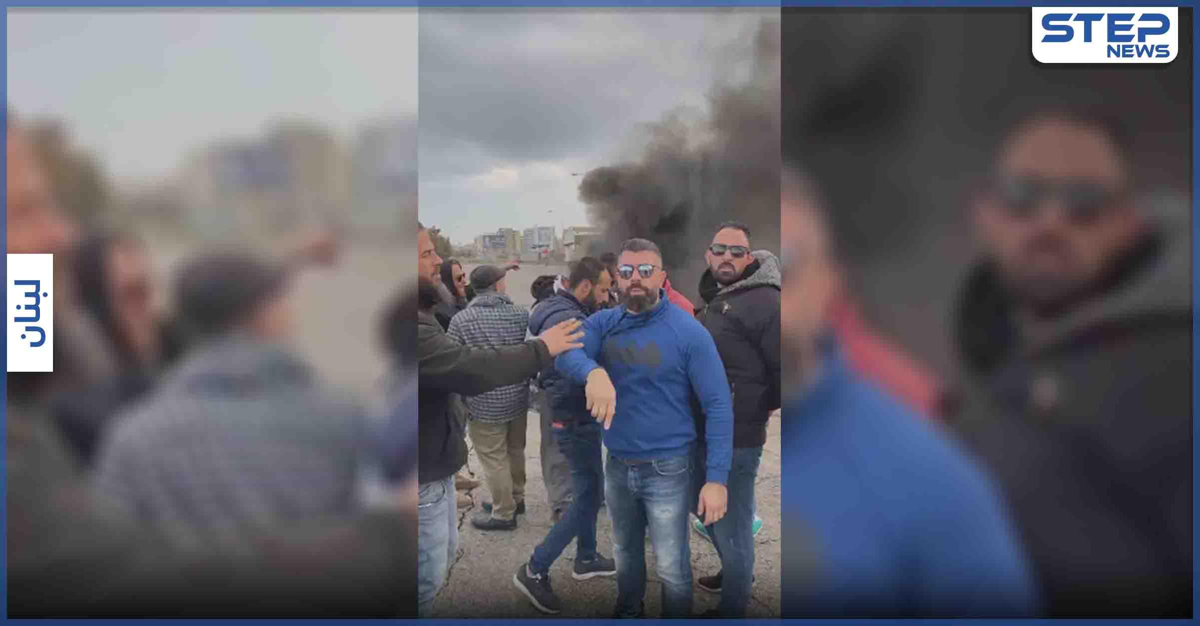 الليرة اللبنانية إلى أدنى مستوياتها وفتيل احتجاجات غاضبة يعاود الاشتعال (فيديو)
