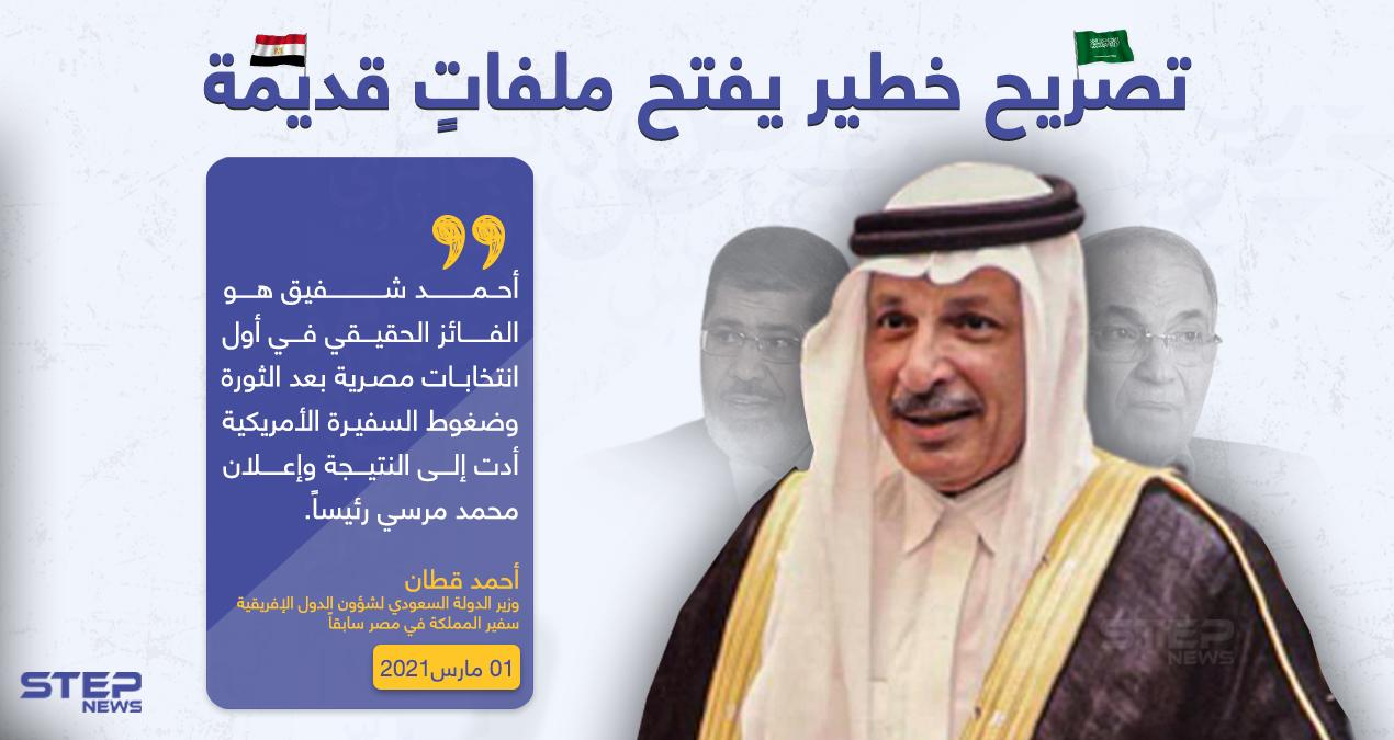 تصريح وزير الدولة السعودي .. يفجر مفاجأة في مصر