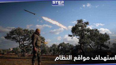 فصائل المعارضة السورية تستهدف مواقع للنظام السوري في إدلب بالصواريخ
