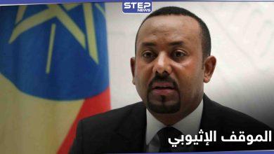 آبي أحمد: لا نريد حرباً مع السودان وسد النهضة سيُملئ في موعده