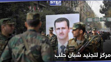 """سلة إغاثية ورواتب مغرية.. ميليشيا """"الإمام علي"""" تستدرج شبان حلب لتجنيدهم بصفوفها"""