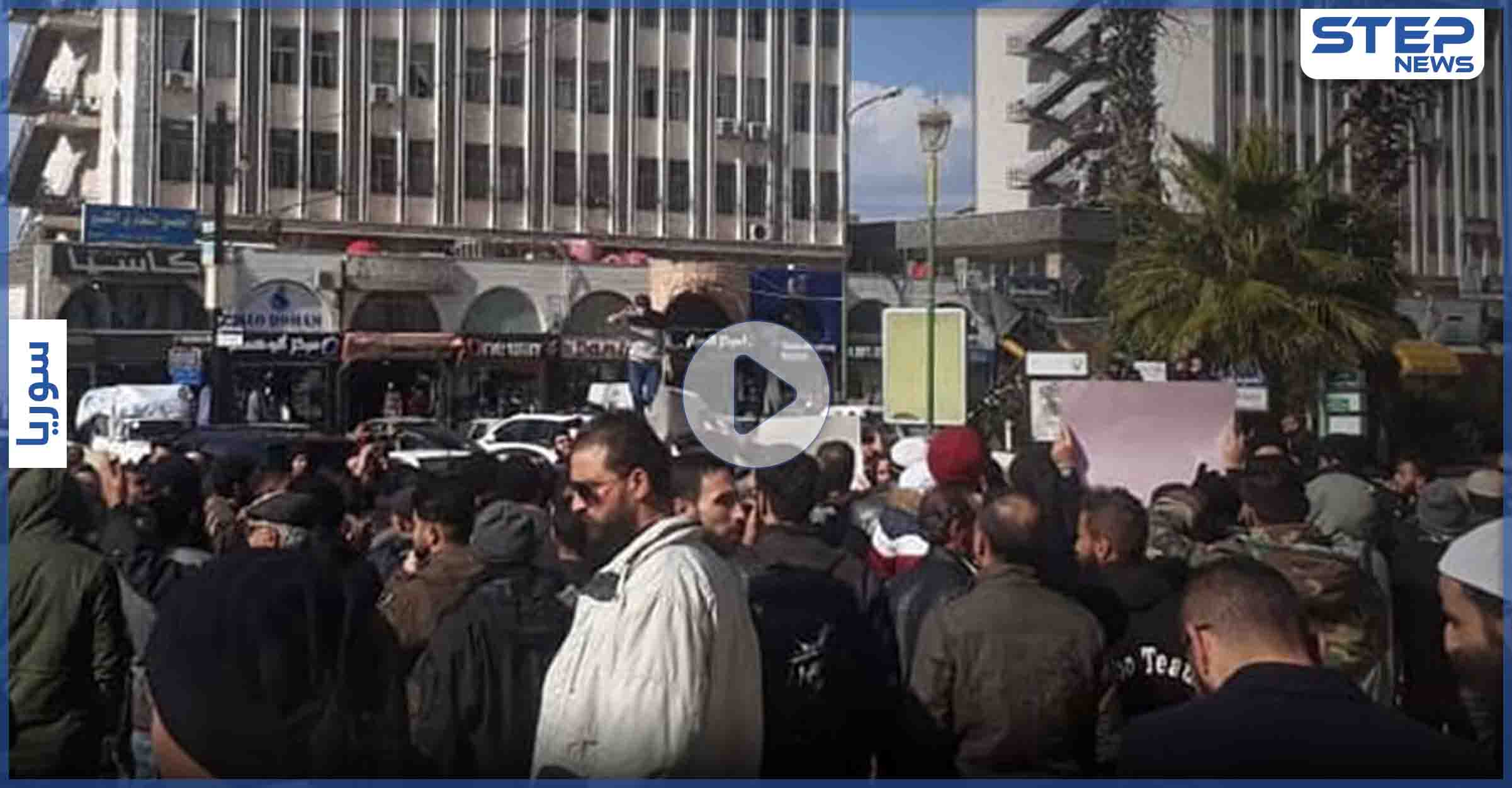 بالفيديو || مظاهرات حاشدة في السويداء تطالب برحيل بشار الأسد