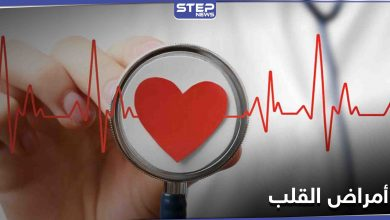 متى تحدث أمراض القلب وأخطر أنواعها وأعراضها الشائعة