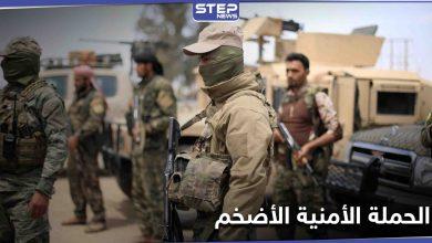 """الأضخم بتاريخ المخيم... """"قسد"""" تبدأ حملة أمنية في مخيم الهول بدعم من التحالف الدولي"""