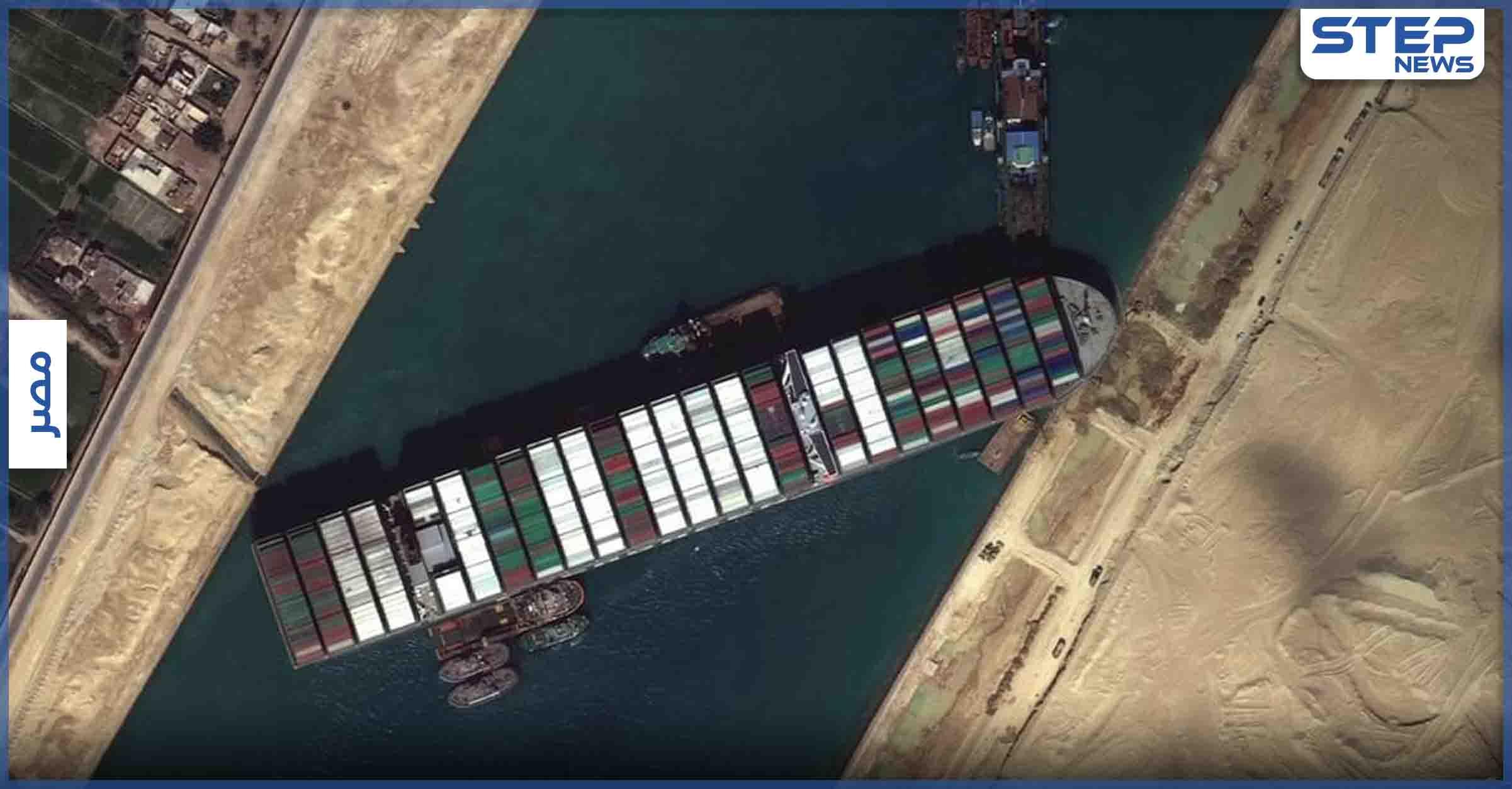 بالفيديو    تفاعل جزئي للسفينة الجانحة في قناة السويس والسفن المحيطة تُطلق أبواقها احتفالًا