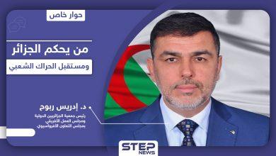 """من يحكم الجزائر اليوم وماهي الفئات الثلاث التي خرجت في احتجاجات ومصير إصلاحات الرئيس """"تبون"""""""