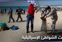 """تتعامل مع الحادث على أنه """"إرهابي"""".. إسرائيل تكشف الضالعين بـ التسرب النفطي قبالة شواطئها"""