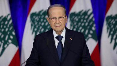 ميشال عون: ما يجري في لبنان هي أعمال تخريبية وعلى القوى الأمنية أن تتحرك