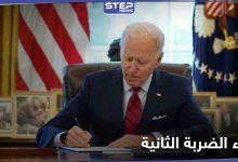 """بالدقائق الأخيرة... جو بايدن يلغي الضربة على هدف عسكري ثانٍ في سوريا لسببٍ """"غريب"""""""