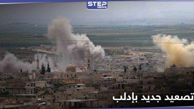 تصعيد جديد بإدلب... قتلى وجرحى باستئناف الحربي الروسي غاراته شمالاً ومدفعية النظام تنشط جنوباً