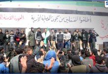 خروج مظاهرة في مدينة إدلب منددةً بانتخابات النظام السوري ودعماً لاستمرار الثورة السورية
