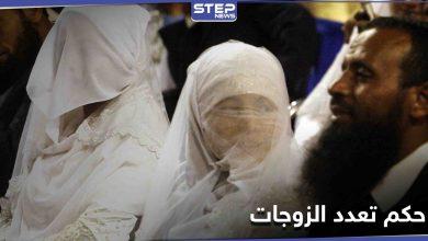دار الإفتاء المصرية تنهي الجدل بخصوص تطبيق حكم تعدد الزوجات المذكور في القرآن الكريم