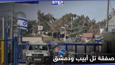 """صحف إسرائيلية تنتقد التكتم على الصفقة """"المريبة"""" بين إسرائيل وسوريا والجنائية الدولية تتجه لاعتقال نتنياهو!!"""