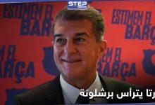تصريحات منافسي برشلونة حول رئاسته الجديدة ورأي آخر للجمهور