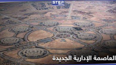 الرئيس المصري يحدد موعد افتتاح العاصمة الإدارية الجديدة ويصفه بمثابة إعلان جمهورية جديدة