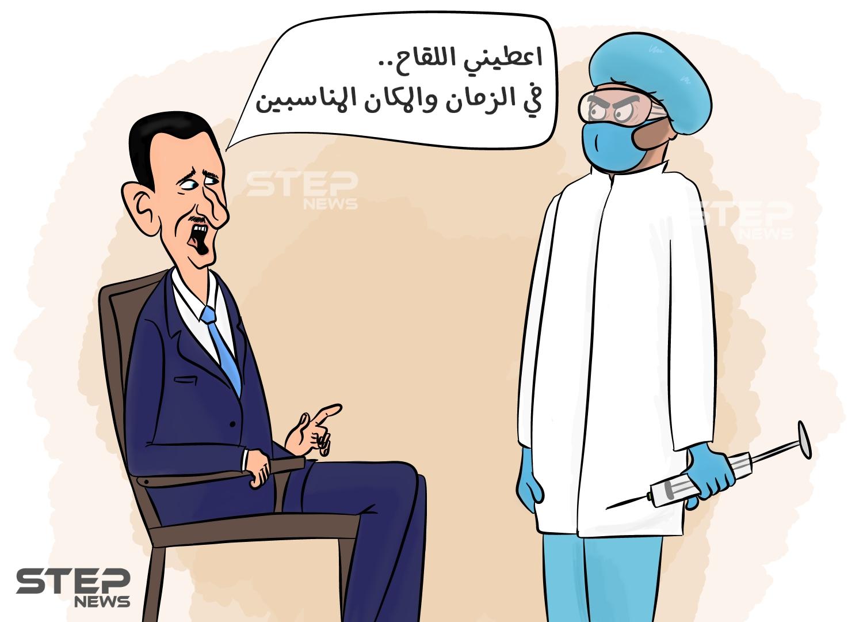 إصابة بشار الأسد وزوجته بفايروس كورونا