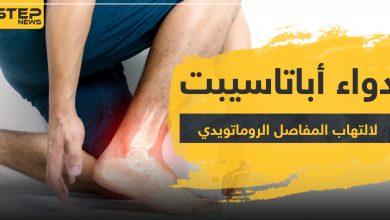 Rheumatoid arthritis 205032021