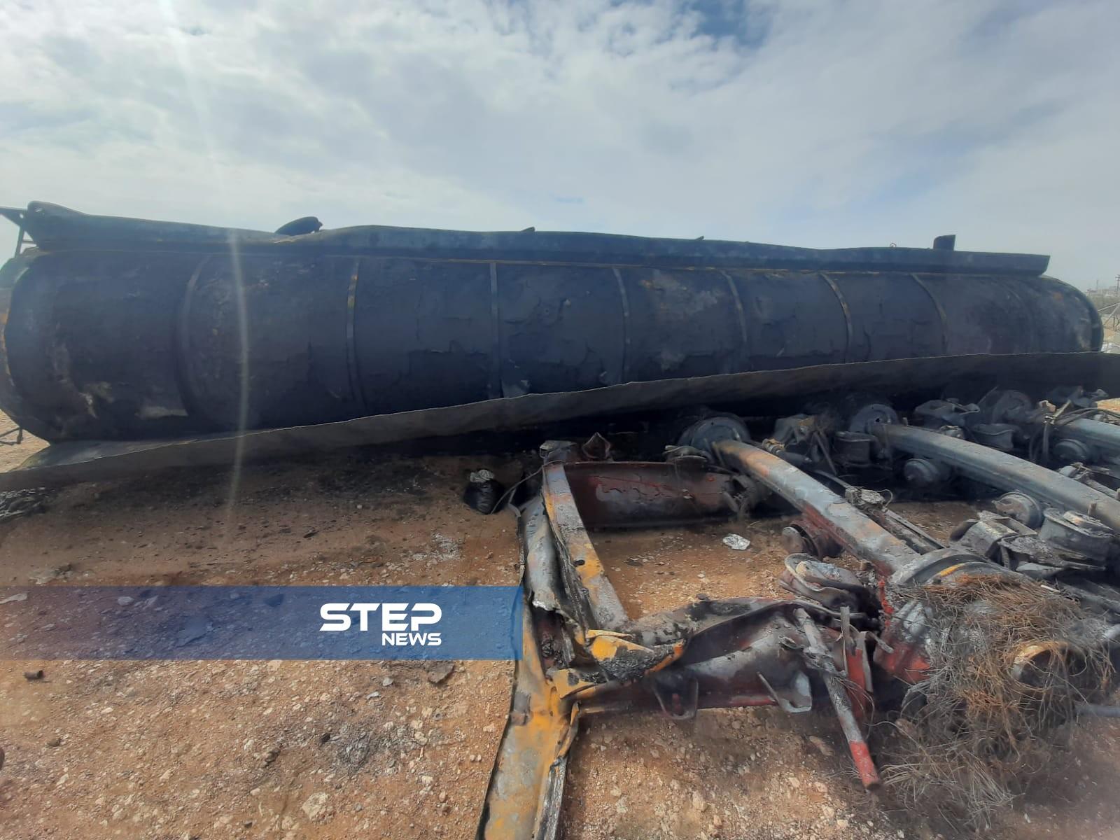 أحد صهاريج النفط المحترق نتيجة القصف
