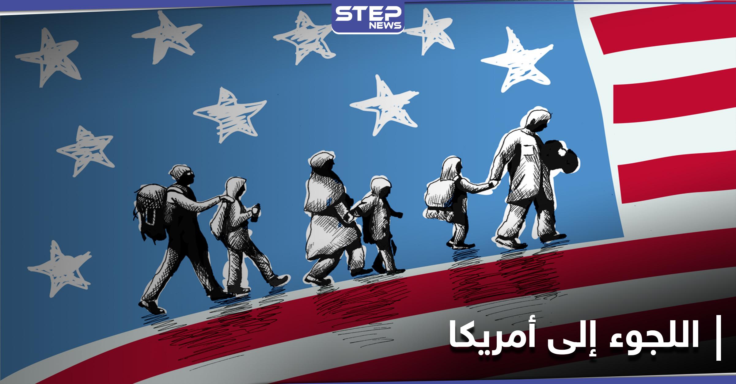 الخارجية الأمريكية ترفع الحظر عن دخول مواطني 13 دولة معظمها مسلمة وتوضح التفاصيل