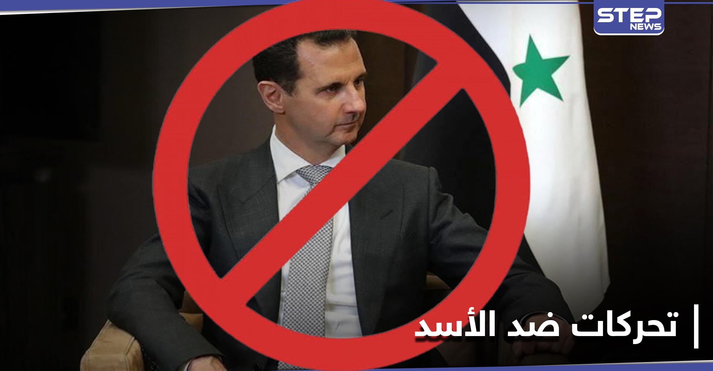 قبل الانتخابات.. تحركات أوروبية لمنع تولي بشار الأسد الرئاسة مرة أخرى
