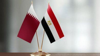 front 210121 qatar.egypt