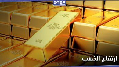 gold 201032021