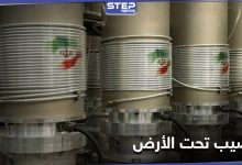iran 209032021