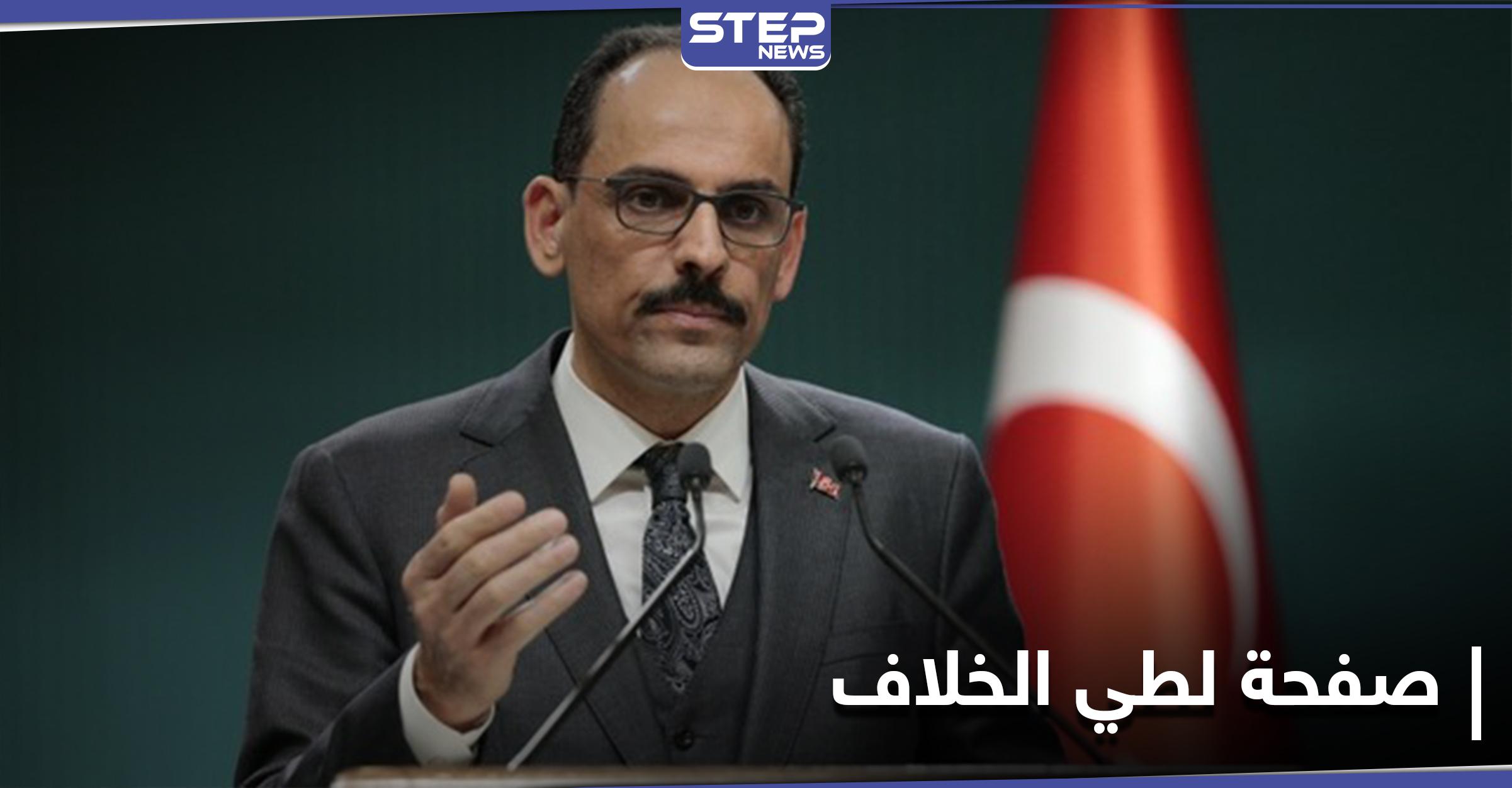 الرئاسة التركية: مستعدون لفتح صفحة جديدة مع مصر ودول الخليج