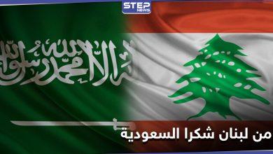 lebanon 215032021