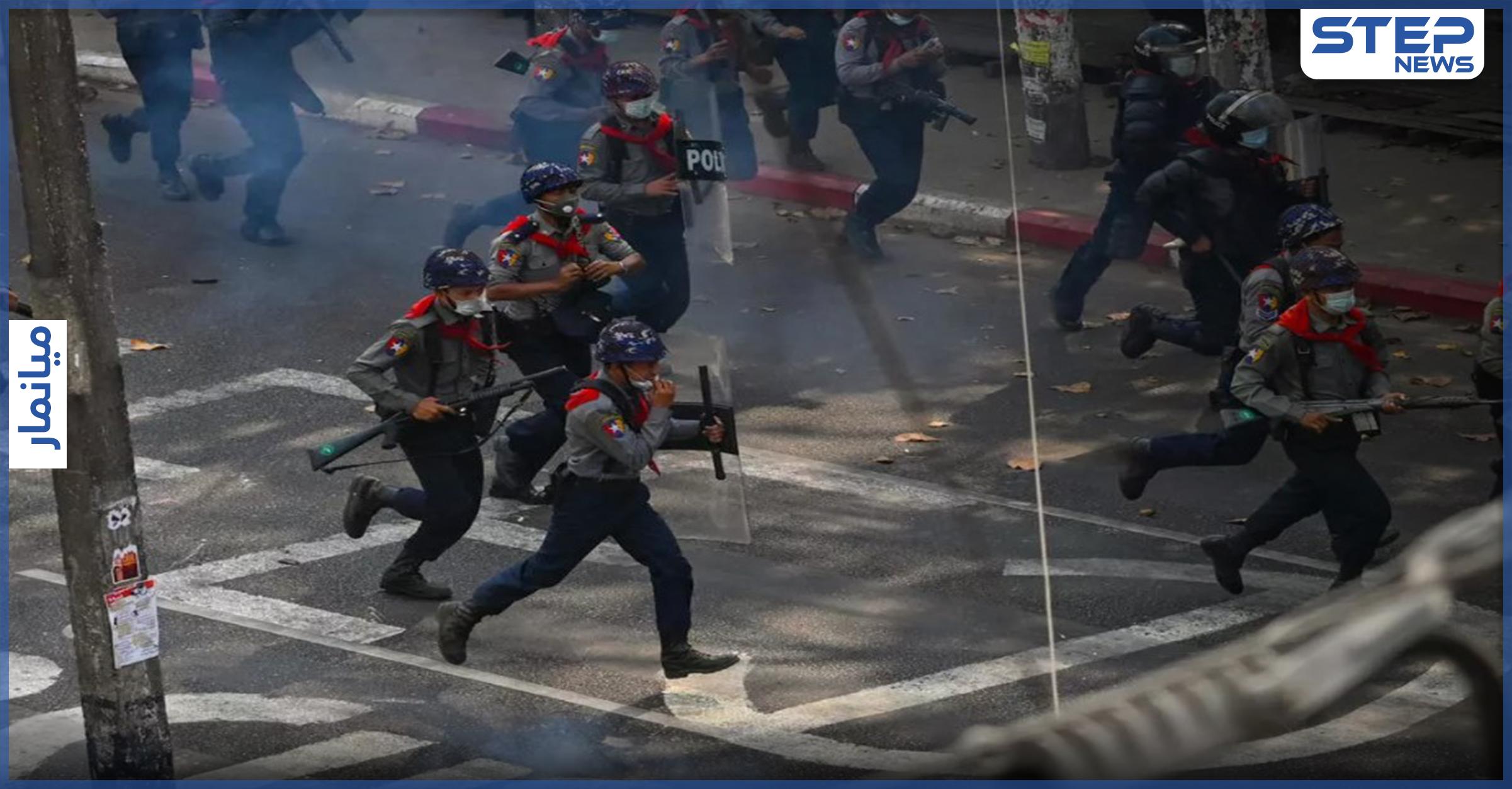 بالفيديو || عقب يوم دمويّ.. احتجاجات متواصلة في ميانمار وأساليب عنيفة يتّبعها الجيش