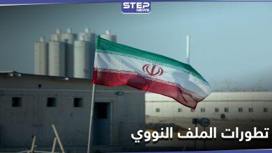 nucler iran 204032021