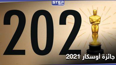 oscar 215032021