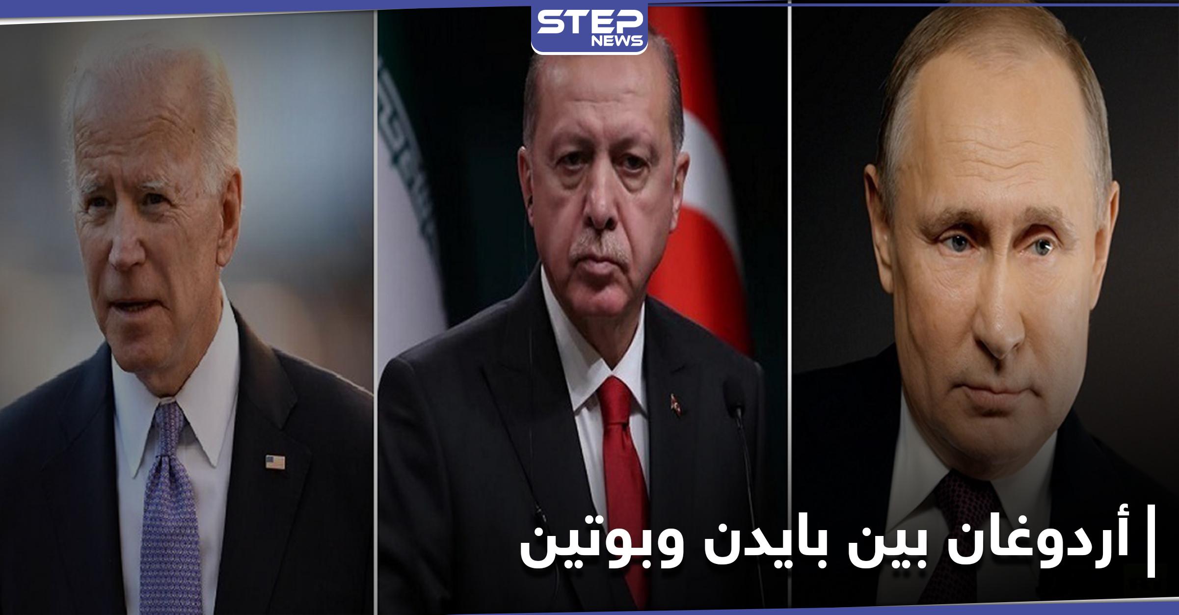 """""""لا تليق برئيس"""".. أردوغان يدخل خط الخلاف بين بوتين وبايدن"""