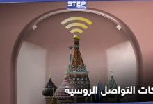 russia intrnet 202032021