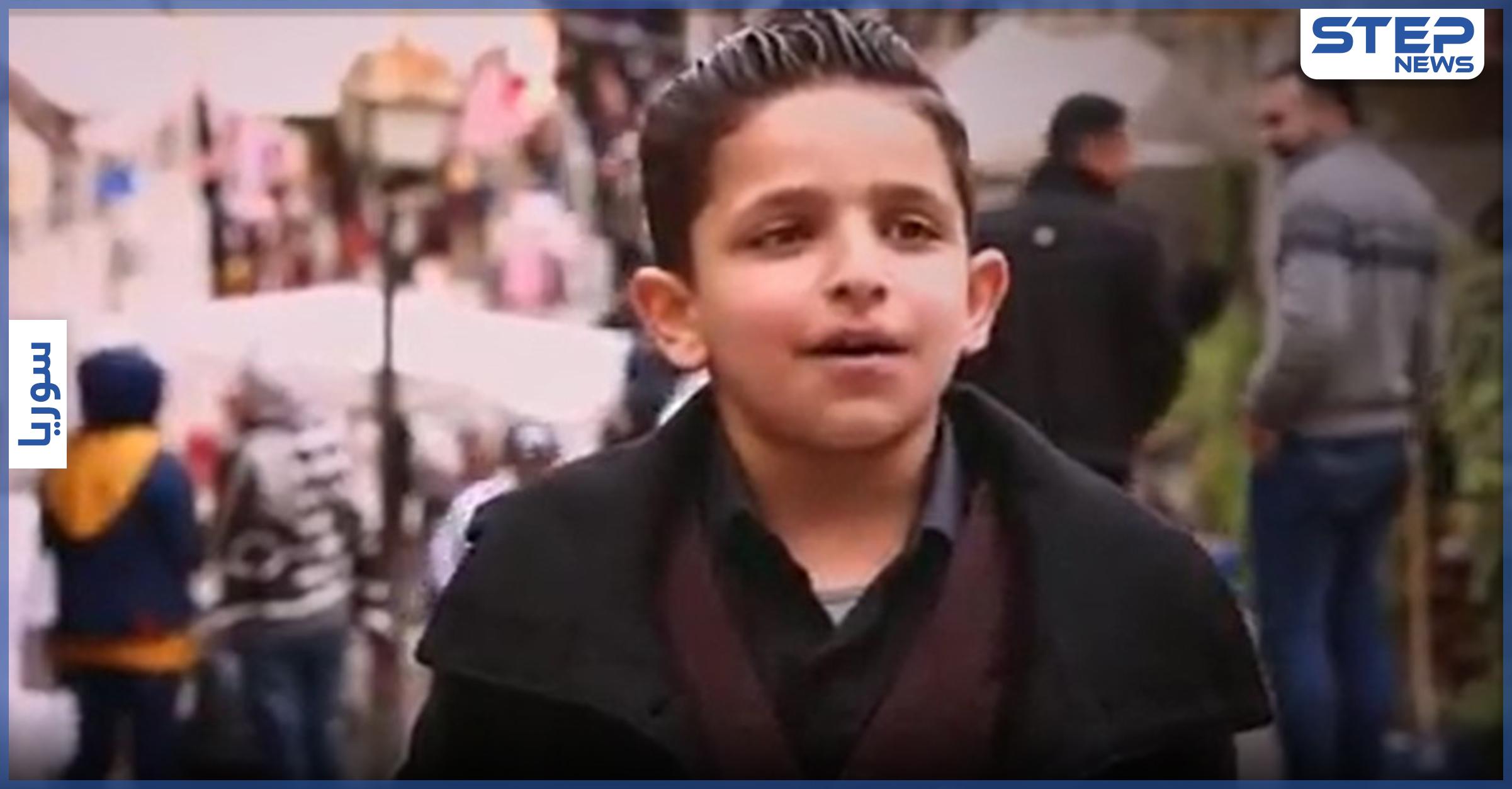 سَحَرَ المارة.. موال طربي بصوت طفل سوري لم يتجاوز 13 عاماً (فيديو)
