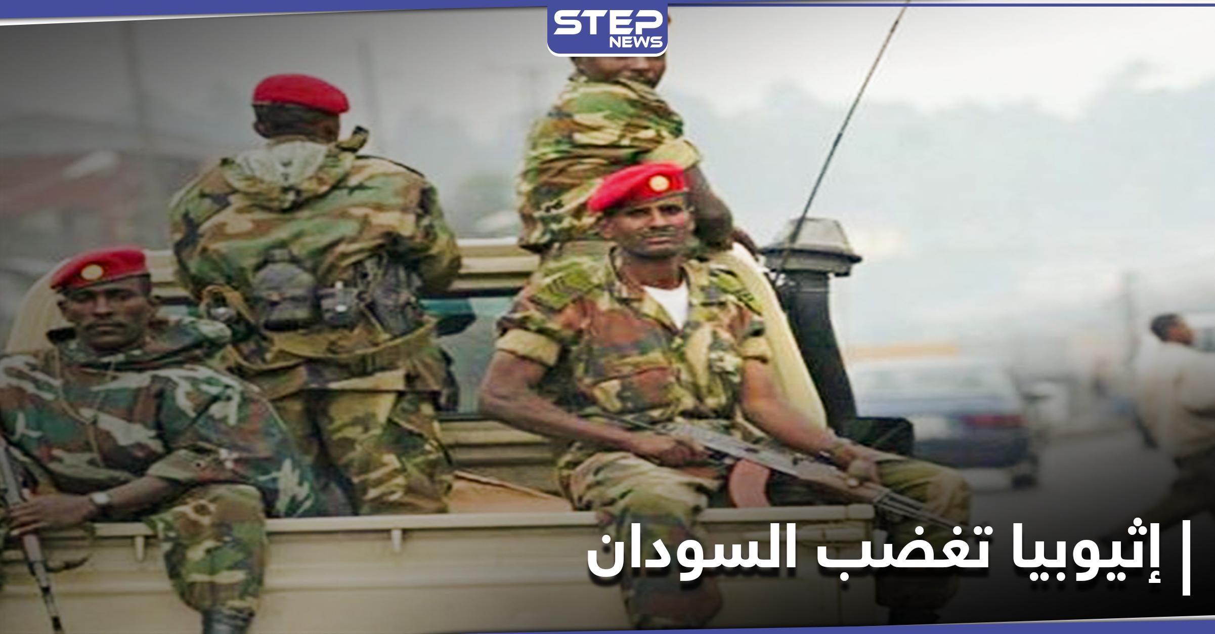 بعد الفشقة وسد النهضة.. خطوة إثيوبية تجاه السودان تأجج نار الخلاف
