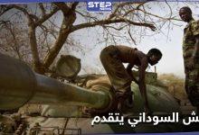 soudan army 202032021