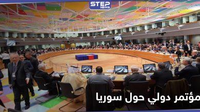 syria 229032021