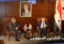 syrian refugim 206032021