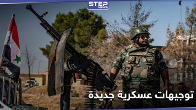 syrian regim 222032021