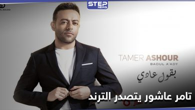 tamer 203032021