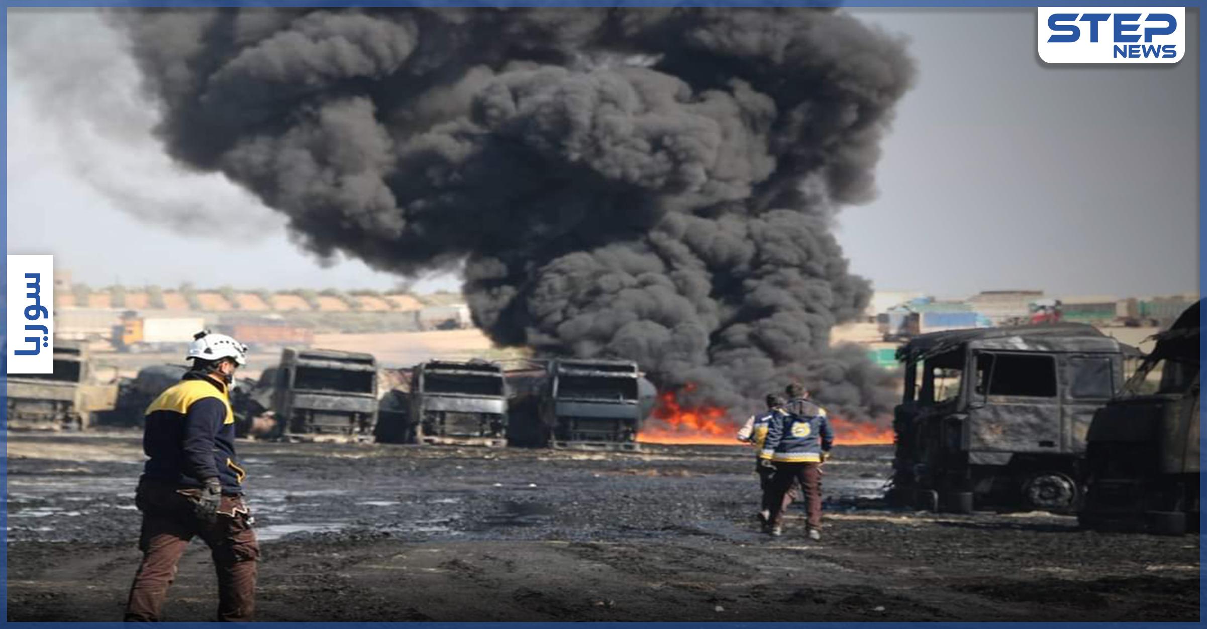 فيديو وصور || خسائر كبيرة بعد القصف الروسي على منطقتي ترحين والحمران بريف حلب