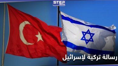 turk 230032021