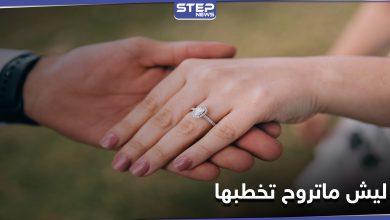 wedding 204032021