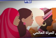 womans day 208032021
