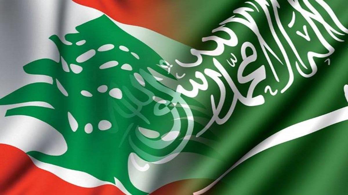 السعودية لبنان