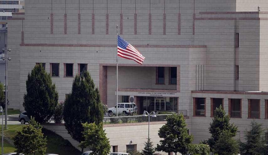 الأمريكية في كابول