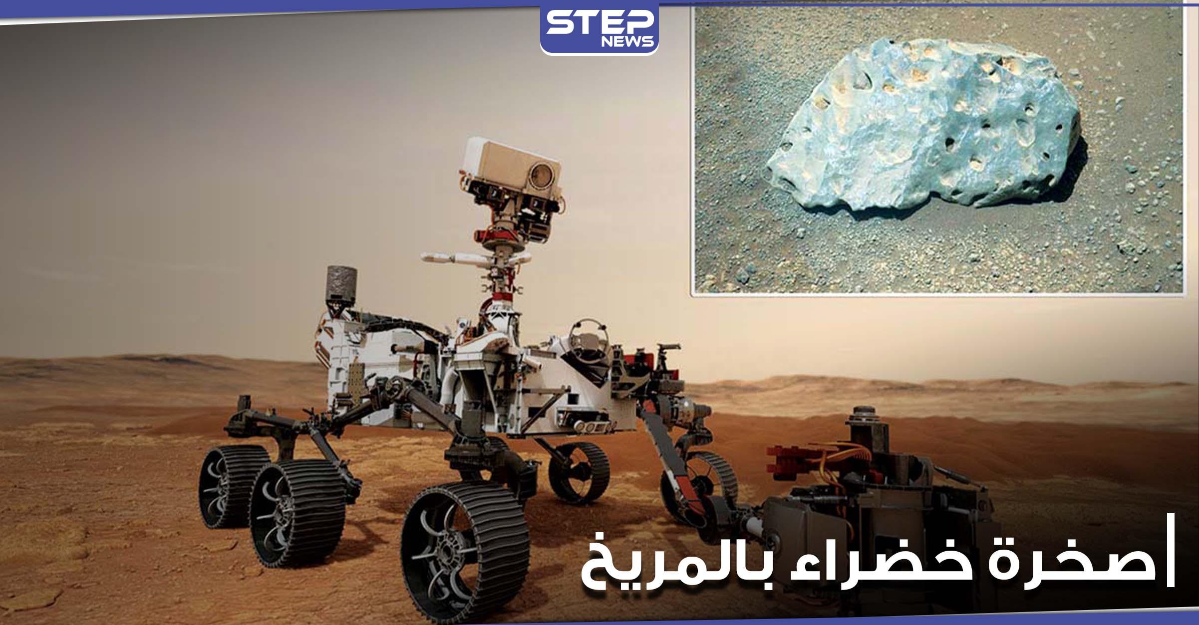مركبة ناسا الجوالة