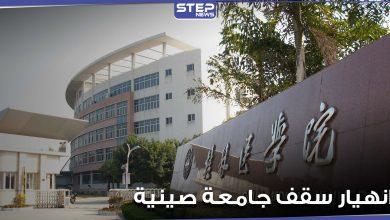 الجامعات الصينية